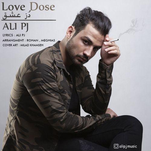 دانلود موزیک جدید علی پی جی دز عشق