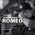 دانلود موزیک داریوش اقدامی به نام رومئونام