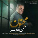 دانلود موزیک حسن نصر به نام مجنون