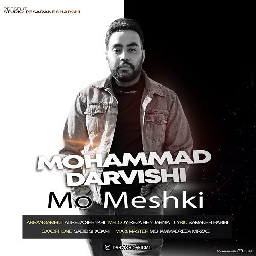 دانلود موزیک جدید محمد درویشی مو مشکی
