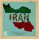 دانلود موزیک محمد فخیمی به نام ایران