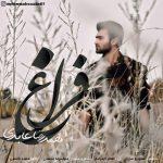 دانلود موزیک محمدرضا عابدی به نام فراغ