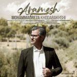 دانلود موزیک محمدرضا خدابخشی به نام آرامش