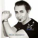 دانلود موزیک رضا موسوی به نام شیراز
