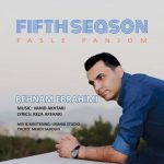 دانلود موزیک بهنام ابراهیمی به نام فصل پنجم