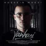 دانلود موزیک حسین معزی به نام تنهایی