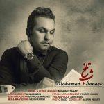 دانلود موزیک محمد سنایی به نام شب تلخ